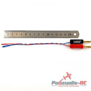 Charging cable for F3P batteries
